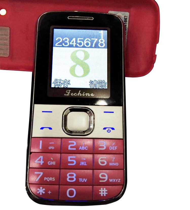 【280】 a19 老年手机 双卡